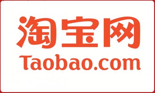 comprar en taobao
