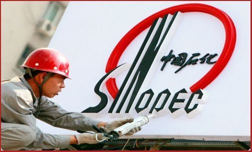 empresas chinas