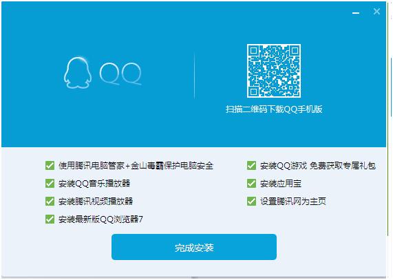 Cuenta QQ, crea una cuenta, comuníquese con sus clientes y proveedores