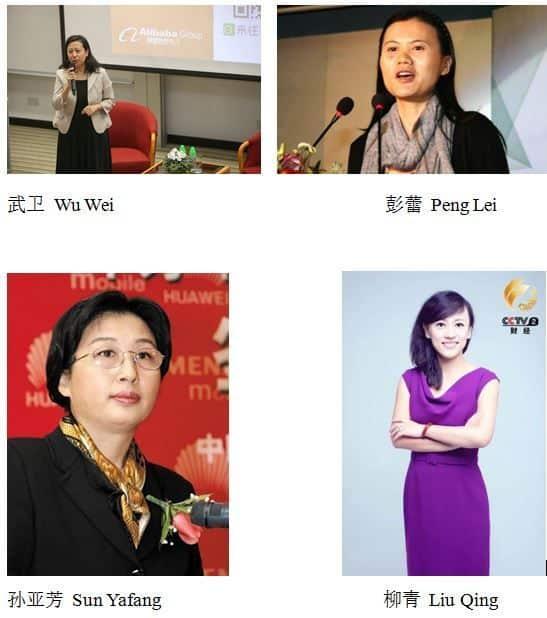 exito en china