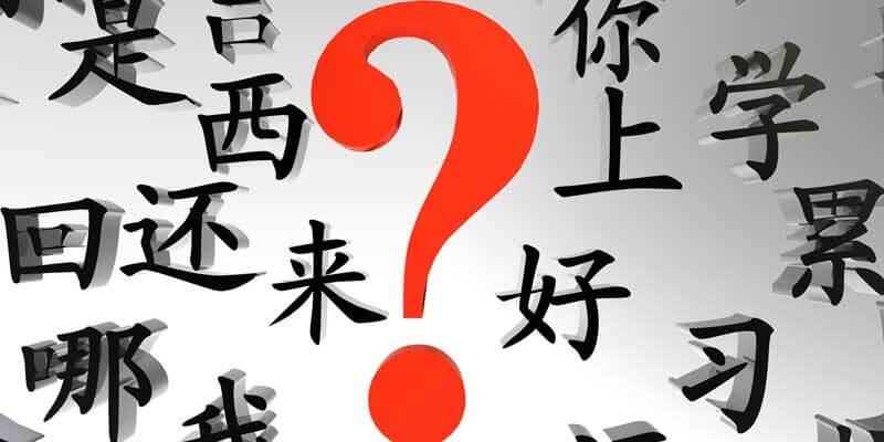Revisión de traducciones a chino