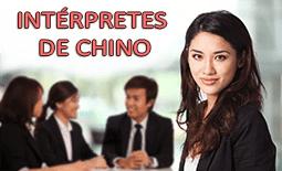 interprete chino