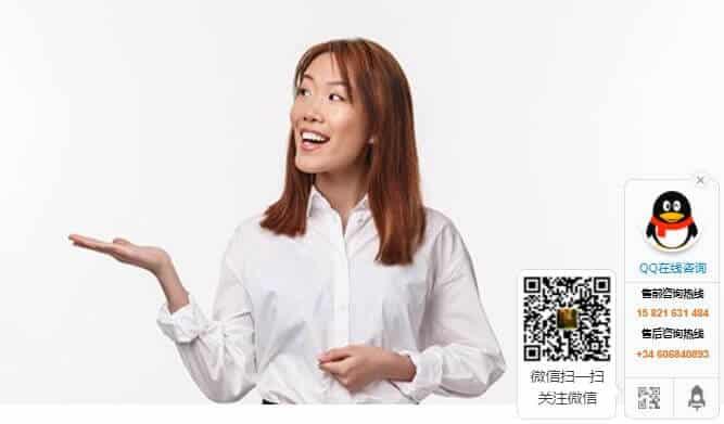página web en china