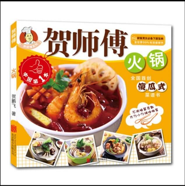 presentación en chino