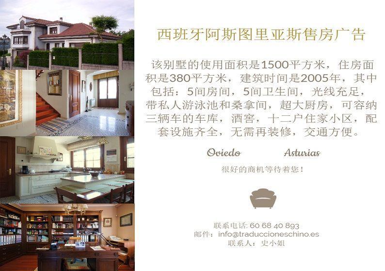 Inmobiliario para chinos