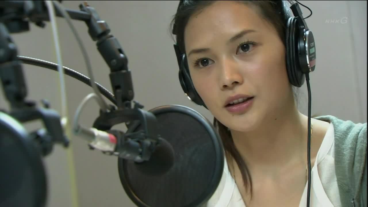 voz femenina china