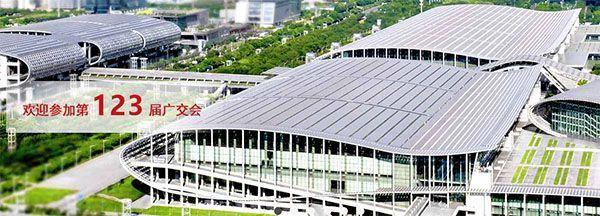 Feria de Importación y Exportación de China