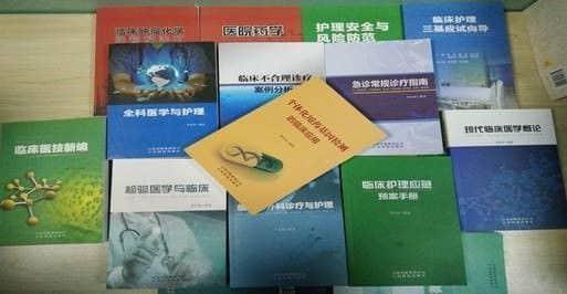 Agencia editorial China