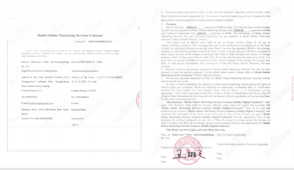 Contrato campaña de pago en BAIDU